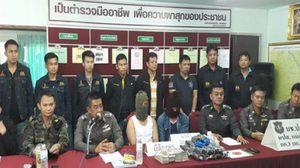 ตำรวจ-ทหาร จ.ตาก รวบขบวนการค้ายา พร้อมยึดยาบ้า 60,000 เม็ด
