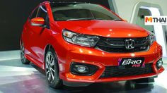 New Honda Brio เปิดตัวแล้วที่งาน GIIAS 2018 ประเทศอินโดนีเซีย