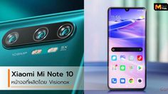 Xiaomi Mi CC9 Pro (Mi Note 10) มาพร้อมกับหน้าจอ OLED ผลิตโดย Visionox