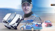 ชาวไทยเตรียมเร้าใจอีกครั้งกับโชว์ระดับโลก Subaru Russ Swift Stunt Show