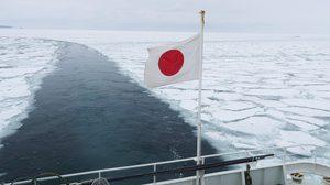 [รีวิว] เที่ยวท้าหนาว ล่องเรือตัดน้ำแข็ง ชม Drift Ice ที่ฮอกไกโด