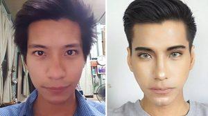 จริงดิ! เปลี่ยนลุคชายไทยเป็น สาย ฝ. ทั้งหมดนี้ ใช้แค่พลังของเมคอัพ?