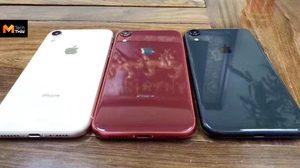 นักวิเคราะห์เผยราคา iPhone หน้าจอ 6.1 นิ้ว อาจจะไม่ได้ราคาถูกอย่างที่คิด