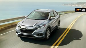 2019 Honda HR-V ได้รับราลวัล Top Safety Pick award จาก IIHS