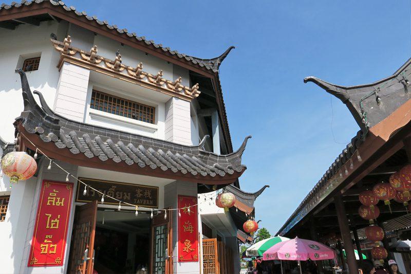 14 ที่เที่ยวสไตล์จีน กลิ่นอายแดนมังกร ต้อนรับเทศกาลตรุษจีน 2563