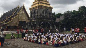 """ไปรษณีย์ไทย พาย้อนตามรอย แสตมป์ครบรอบ """" 720 ปีเชียงใหม่"""""""