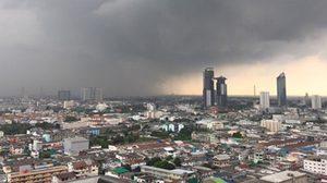 อุตุฯ ประกาศเตือน สภาพอากาศแปรปรวนบริเวณประเทศไทยตอนบน ฉบับที่ 2