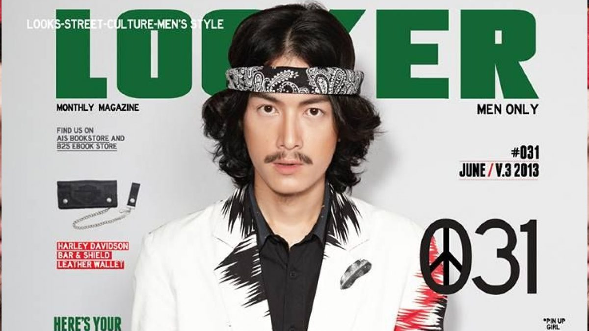 LOOKER 031 'Modern Hippie' behind the cover with BOMB TANA