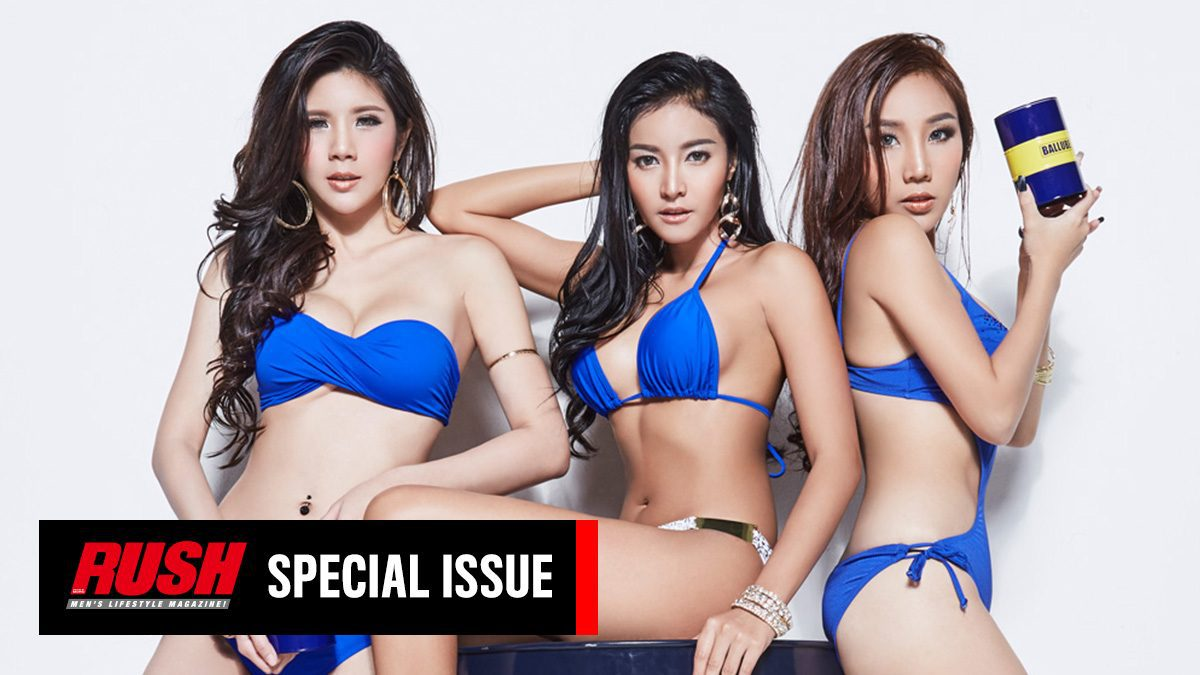 RUSH Magazine Special Issue By Ballube Thailand