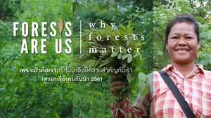 คนรักษ์ป่าห้ามพลาด!  ไปเจอกันในงานเสวนาเรื่องคนกับป่า 2561
