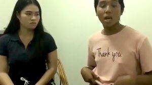 นศ.สาวประเภทสองเปิดใจ ถูกรุ่นพี่รับน้องพิเรนทร์ บังคับถอดเสื้อ