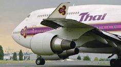 การบินไทย นำเครื่องลงจอดฉุกเฉินที่ฮ่องกง หลังผู้โดยสารป่วยฉุกเฉิน