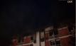 ไฟไหม้อาคารรอยัลคอร์ทย่านบรรทัดทอง