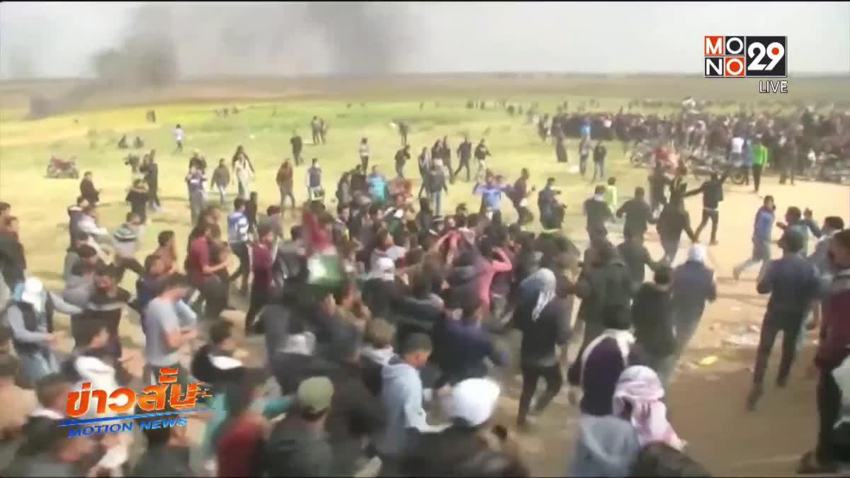 เหตุปะทะระหว่างอิสราเอล-ปาเลสไตน์ ดับแล้ว 16 ราย
