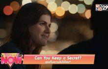 Can You Keep a Secret ? คุณเก็บความลับได้ไหม