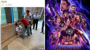 เกมของจริง! หนุ่มฮ่องกง สปอยล์ Avengers: Endgame โดนคนรอดูรุมกระทืบยับ