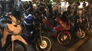 ตำรวจสกัดจับเด็กแว้นป่วนเมือง ยึดรถ 44 คัน พบสารเสพติด 2 ราย – คาดโทษพ่อแม่