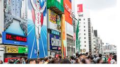 สุดยอด 10 ที่เที่ยวประเทศญี่ปุ่น ที่ได้รับความนิยมตลอดปี 2017 จาก Instagram