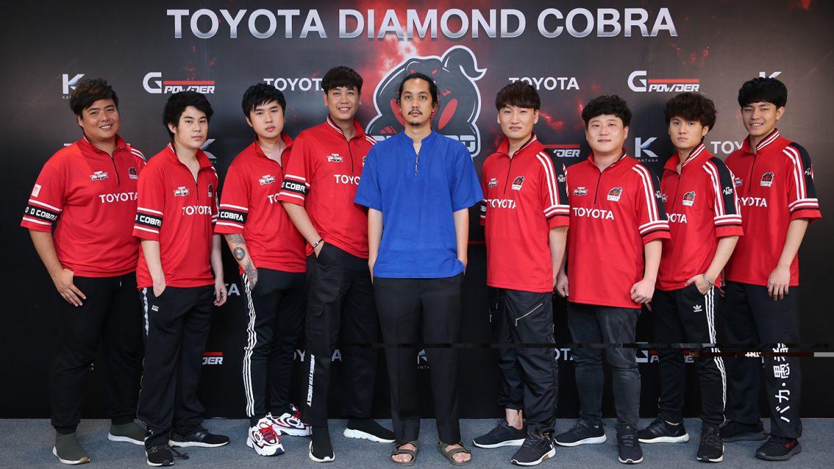 Toyota Diamond Cobra ทีม ROV ของกันตนา กับ 2 ผู้เล่น AHQ จากเกาหลี