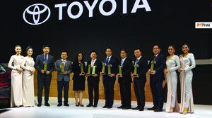 Toyota คว้า 10 รางวัล จาก Thailand Automotive Quality Award 2018