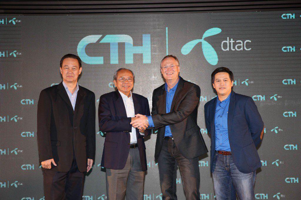 dtac & CTH 1