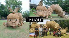 งานเทศกาลหุ่นฟางโคราช - หนอนหุ่นฟางยักษ์