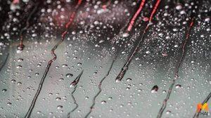สทนช. เผยจากอิทธิพลของหย่อมความกดอากาศต่ำ ทำให้ฝนตกหนักใน 10 จังหวัด