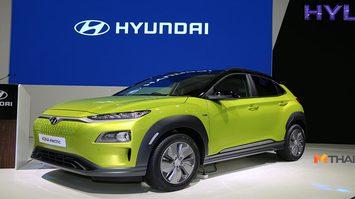 Hyundai เปิดตัว Kona Electric และ H-1 Limited III ในงานมอเตอร์โชว์ครั้งที่ 40