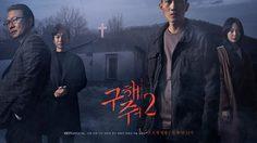 เรื่องย่อซีรีส์เกาหลี Save Me (Season 2)