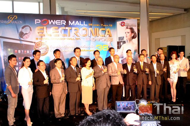 Power Mall Electronica Showcase 2013 072