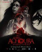 อาชูร่า มันกลับมาจากนรก – Achoura