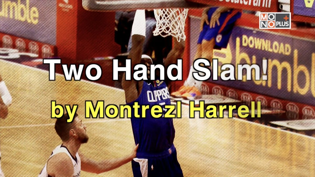 Two Hand Slam! by Montrezl Harrell