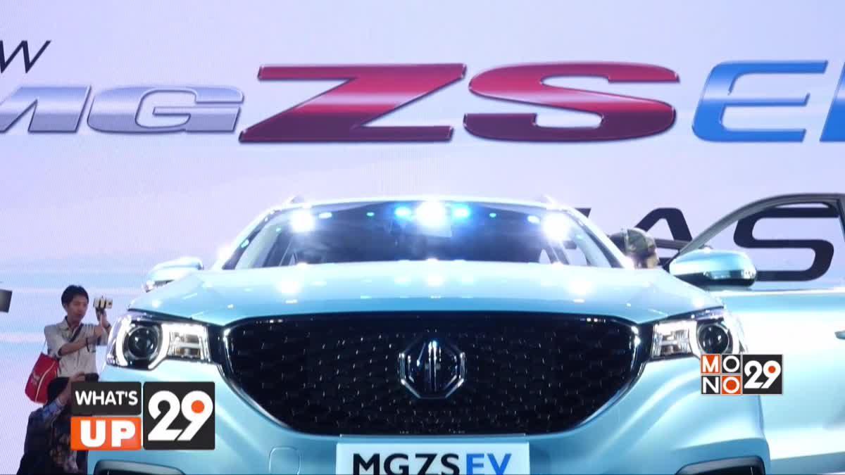 MG เปิดตัว NEW MG ZS EV