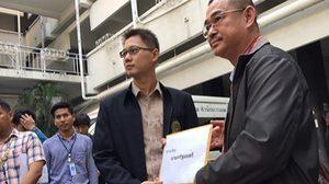 เพื่อไทย ยื่นสอบ 'วิษณุ' ปมจดหมายน้อยปล่อยนักโทษ
