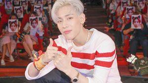 แบมแบม GOT7 จัดหนัก! Exclusive Fan Meeting