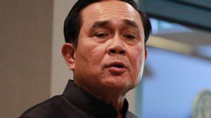 รัฐบาลเมิน นักการเมืองวิจารณ์สอบตก ชวน ปชช. รอฟังผลงาน 3 ปี