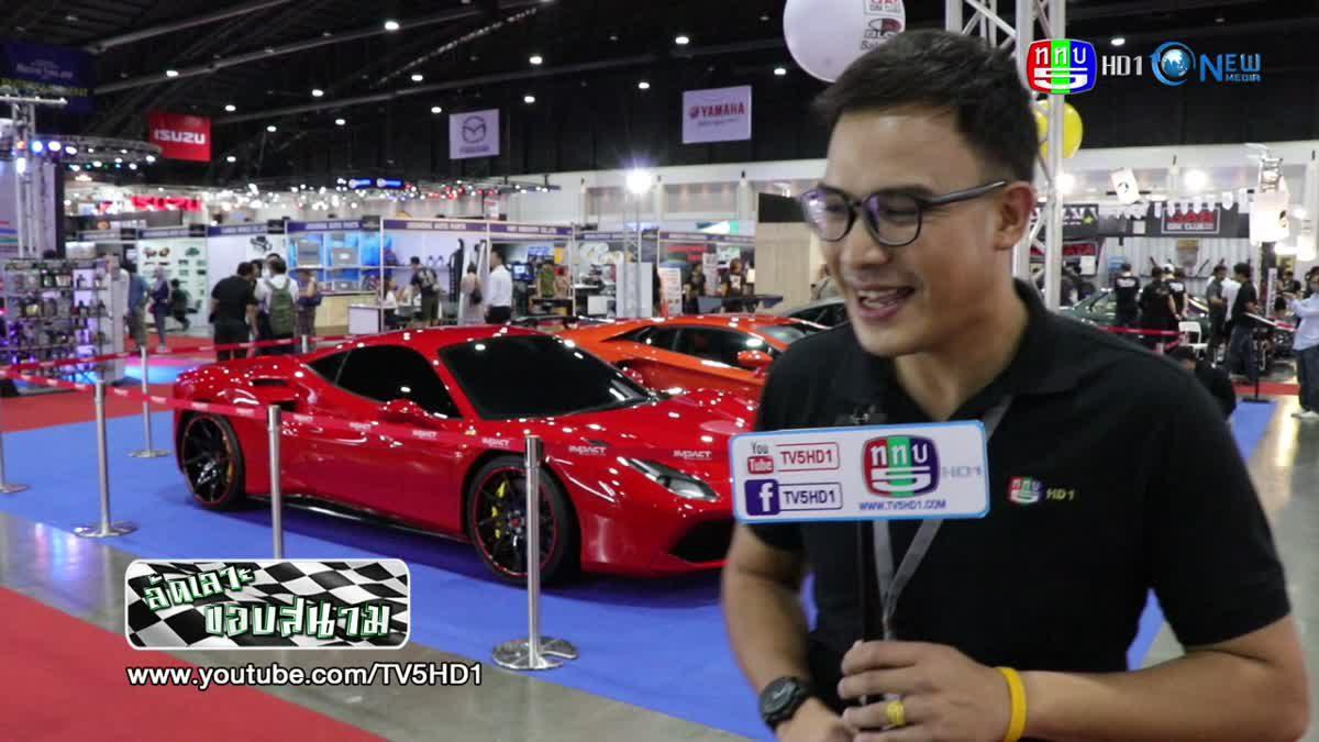 ลัดเลาะขอบสนาม งานโช์รถแต่งและแสดงของแต่งรถ Bangkok International Auto Salon 2017 (ตอน1/2)