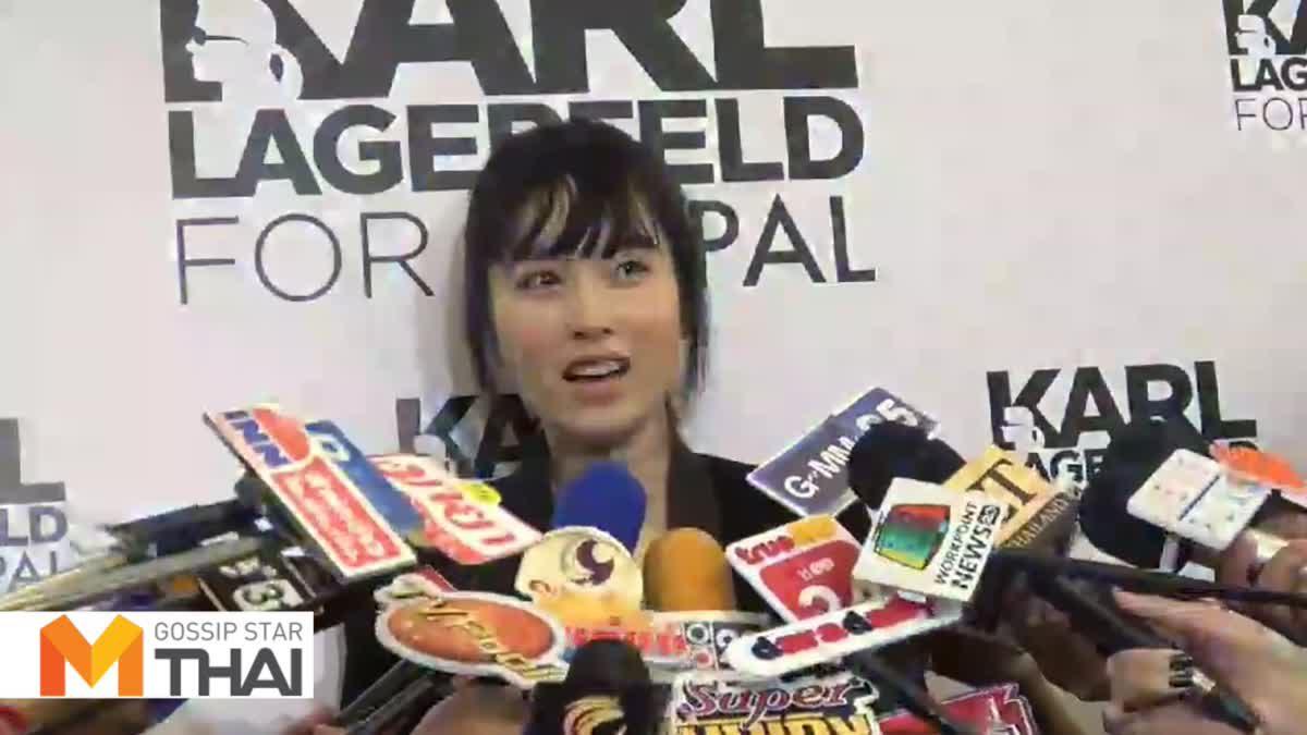 ปอย ตรีชฎา รับคุยหนุ่มดีไซเนอร์ชาวฮ่องกง แต่ยังไม่ใช่แฟน