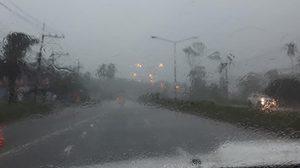 ทั่วไทยยังมีฝนฟ้าคะนองหนักบางแห่ง กทม. 70% ของพื้นที่