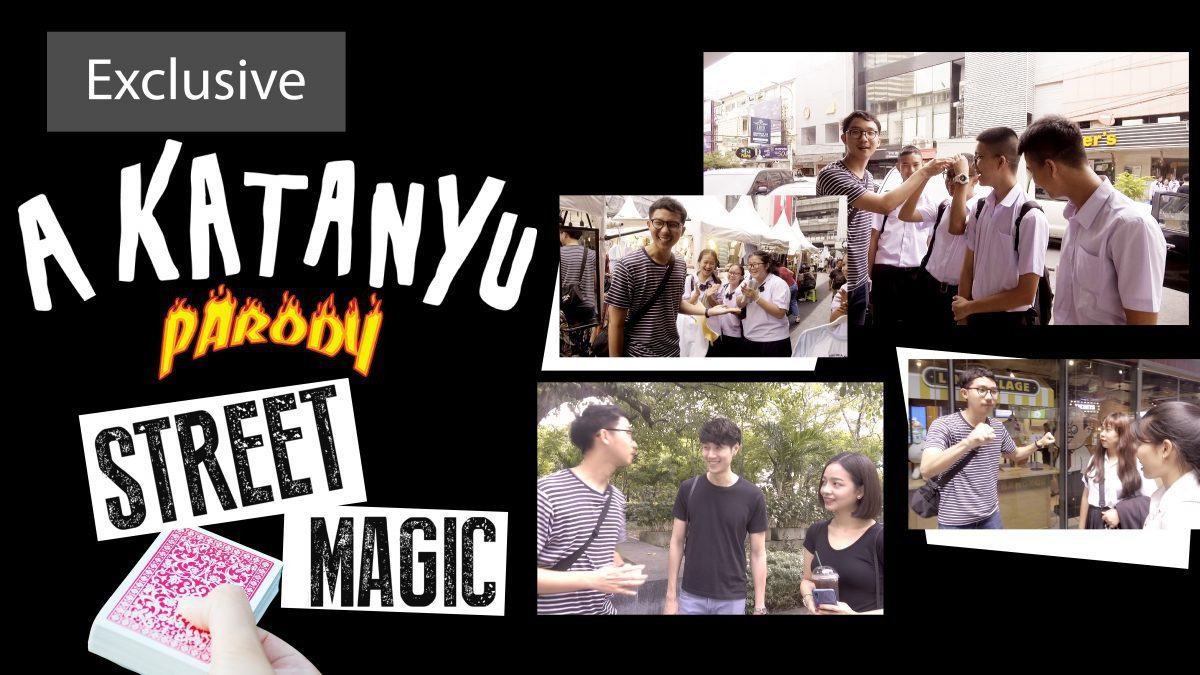 A Katanyu Parody EP9 Magic Street 2