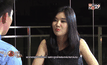 สาวเกาหลีเหนือผู้แปรพักตร์  ตอนที่ 2