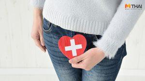 7 เรื่องที่ควรรู้ มะเร็งปากมดลูก ป้องกันได้! รู้เท่าทันเพื่อห่างไกล