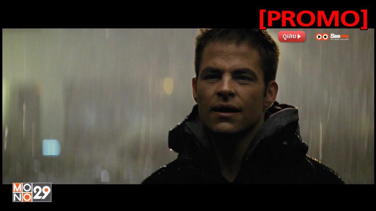 Jack Ryan: Shadow Recruit แจ็ค ไรอัน สายลับไร้เงา [PROMO]