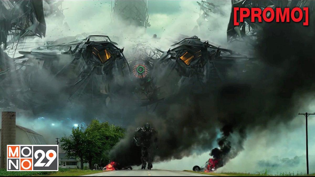 Transformers 4 ทรานส์ฟอร์เมอร์ส 4 มหาวิบัติยุคสูญพันธุ์ [PROMO]