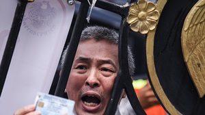 ปชช. เกาะรั้วกระทรวงการคลัง ถามหาความคืบหน้า เงินเยียวยา 5,000 บาท