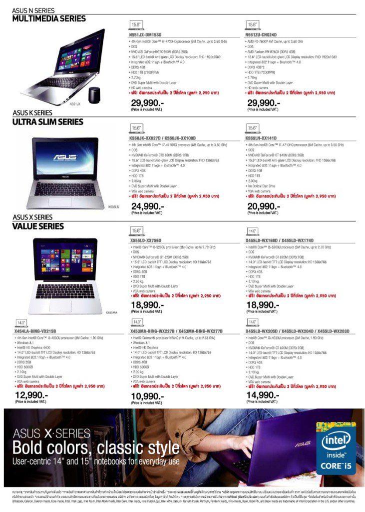 Q2-Commart Next Gen Brochure-P3