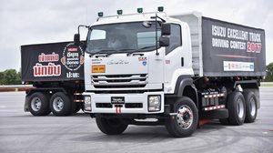 Isuzu เฟ้นหาสุดยอดนักขับรถบรรทุกมือหนึ่งของเมืองไทย