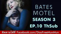 Bates Motel Season 3 EP.10 ซับไทย
