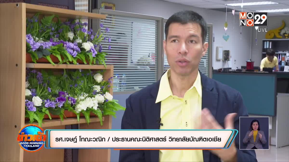 นักวิชาการชี้แฟลชม็อบไทย ไม่เหมือนการชุมนุมที่ฮ่องกง