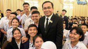 บิ๊กตู่ ให้โอวาทเด็กเนื่องในวันเด็กแห่งชาติ ขอให้รู้หน้าที่พลเมืองไทย